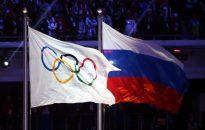 Поискаха пълно отстраняване на Русия от спорта