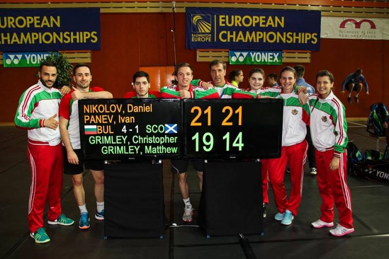 Бадминтонистите с втора победа на европейското