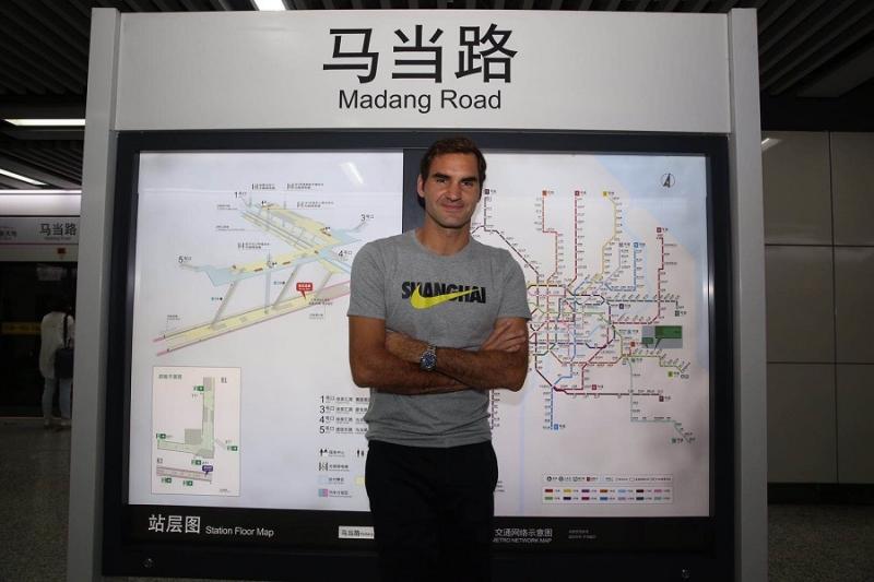 Кръстиха линия на метрото в Шанхай на Федерер