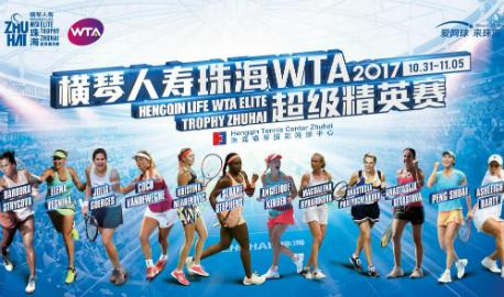 Ясни са участничките в турнира в Жухай