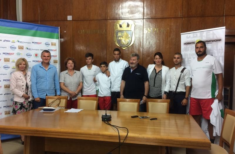 Бургас е домакин на международен турнир (снимки)