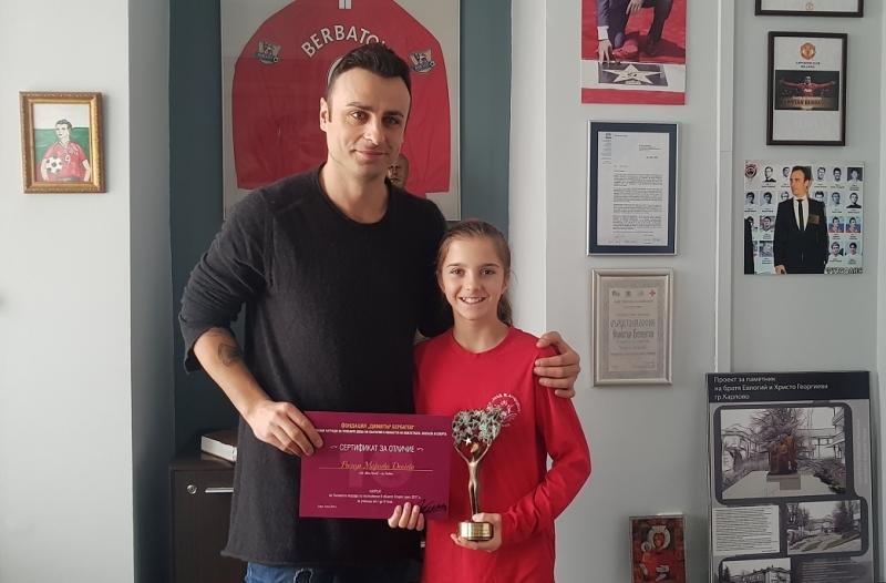 Бербатов награди роден талант в тениса