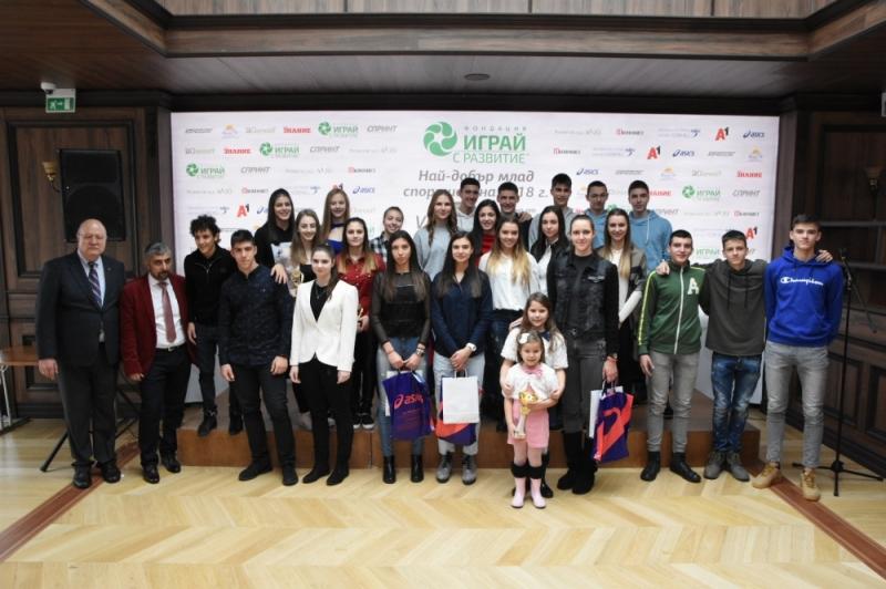 Адриан Андреев трети в анкетата за най-добър млад спортист на България (снимки)