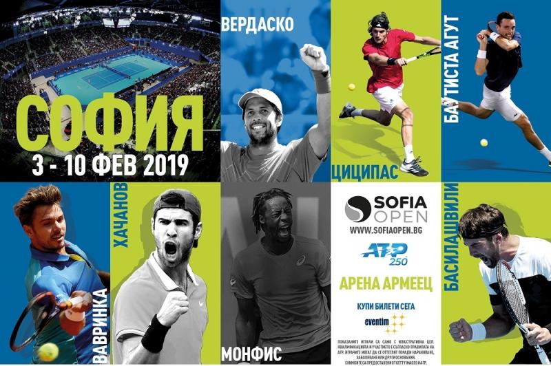 Български деца стават талисмани на звездите от Sofia Open
