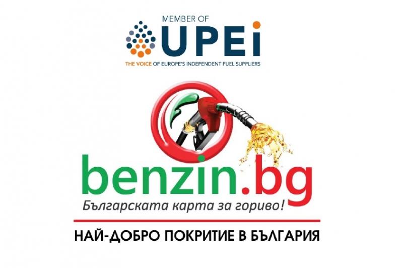 Benzin.bg – гласът на България в Европа