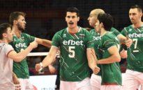 Спечелете билет за Волейболната лига на нациите в Пловдив