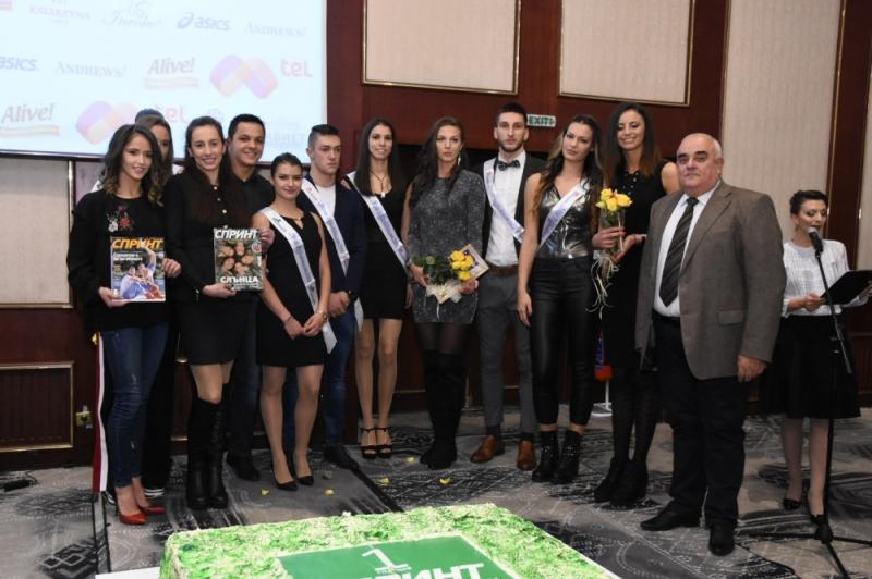 Гледайте на живо награждаването на Мис и Мистър 2019 в традиционния конкурс на ЕС Медиа