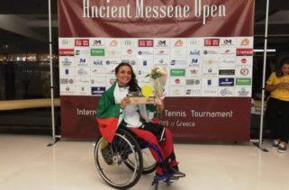 Българка с Фючърс титла за хора в инвалидни колички