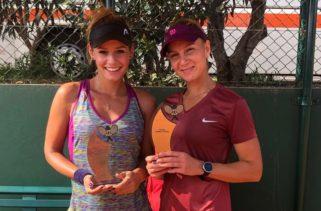Юлия Стаматова спечели титла в Гърция